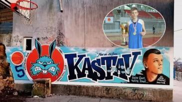 Mural u spomen na Matiju Katalinića oslikan u Brnčićima